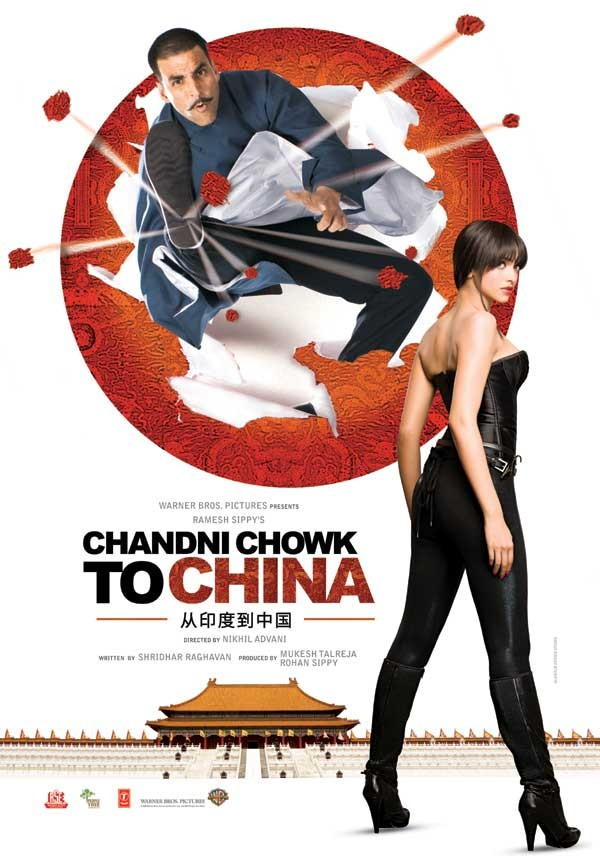 india2china