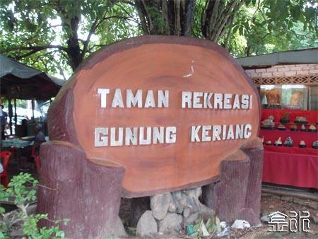 keriang01