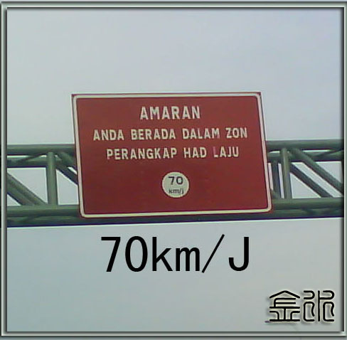 penang-bridge1